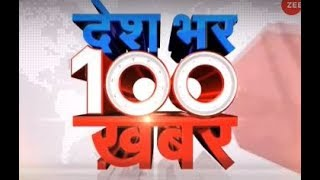 Watch top 100 news of the day