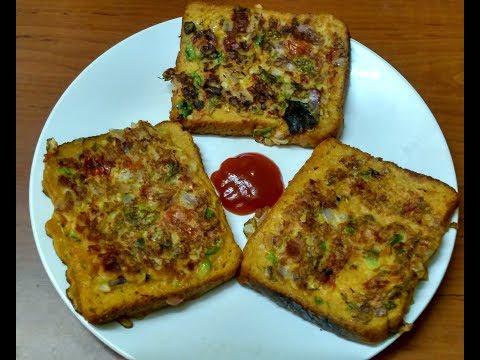 Vegetable Bread Toast / No - 280