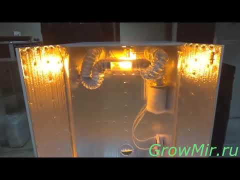 Гроубокс своими руками. Сделать шкаф для растений с ДНАТ освещением.