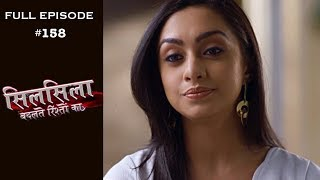 Silsila Badalte Rishton Ka - 9th January 2019 - सिलसिला बदलते रिश्तों का  - Full Episode