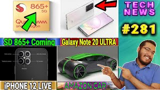 Realme Phones Price Increase|Snapdragon 865+ Confirmed|iPHONE 12 20W Fast Charge|Galaxy Note 20Ultra