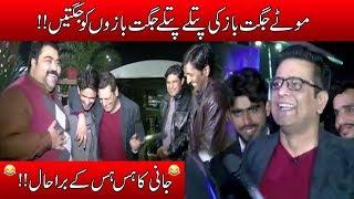 Jani Aur Faisalabadi Motay Sheikh Ki Dusri Entry!! | Seeti 24 | 25 Jan 2018 | 24 News HD