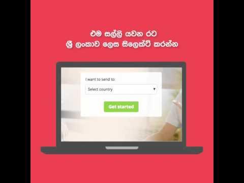 Send Money using Worldremit.com
