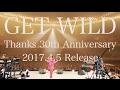 Tm Network 特報 33曲すべてget Wildの30周年記念アルバムを発売