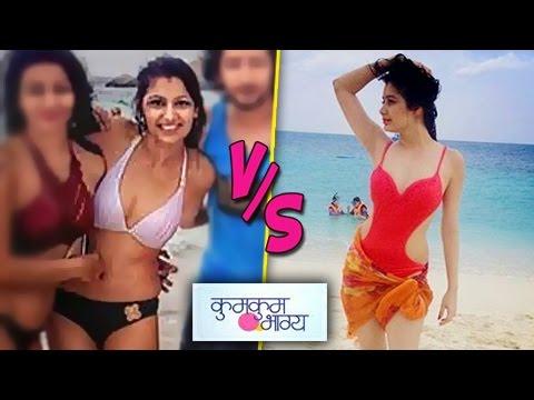 Kumkum Bhagya Actress In SEXY BIKINI   Pragya V/s Tanu