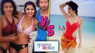 Kumkum Bhagya Actress In SEXY BIKINI | Pragya v/s Tanu