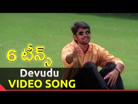 Xxx Mp4 Devudu Varamandisthe Video Song Sixteens Movie Rohit Santosh 3gp Sex