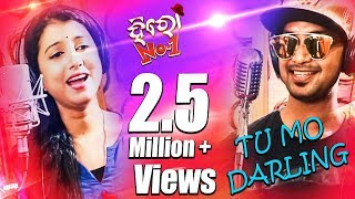 Tu Mo Darling Song || Studio Making || Hero No 1 Odia Movie || Satyajit, Diptirekha - TCP