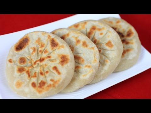 Pork and Celery Filling Pancake /Traditional Chinese Dish / 猪肉芹菜馅饼