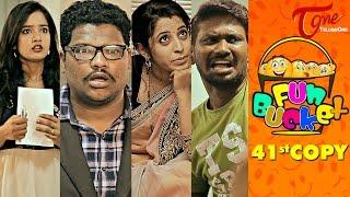Fun Bucket | 41st Copy | Funny Videos | by Harsha Annavarapu | #TeluguComedyWebSeries