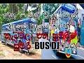 2021 new bus dj new sinhala songs bus nonstop bus dj @bus_dj