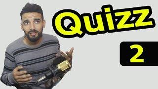 كورس الربح من الانترنت عن طريق موقع كويز Quizz او الاختبارات ال مع سكربت عربي مجاني