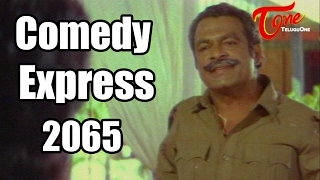 Comedy Express 2065 | Back to Back | Latest Telugu Comedy Scenes | #ComedyMovies