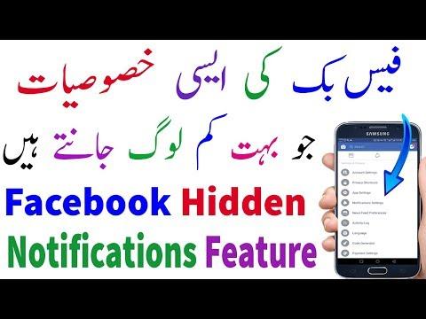 Facebook Hidden Notifications Feature