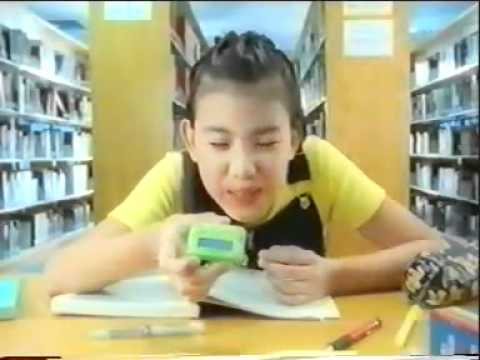 SingTel Pager TVC