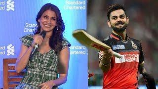Anushka Sharma BLUSHES Talking About Virat Kohli
