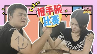 Vlog 02 One Most Important Lesson from Arm wrestling---Never Gamble | Ms Yeah