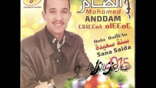 #x202b;محمد انضام ---- تيوريد داغ سيتي تايري Mohamed Andam#x202c;lrm;