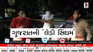 GUJARATની 'LADY SINGHAM'નો વીડિયો॥ Sandesh News TV