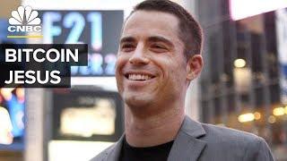 'Bitcoin Jesus' Roger Ver Talks Bitcoin Cash Hard Fork | CNBC