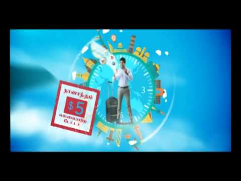 Mobitel Unlimited Data Roaming Plans - Tamil Commercial