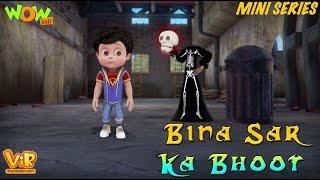 Vir The Robot Boy | Hindi Cartoon For Kids | Bina sir ka bhoot | Animated Series| Wow Kidz