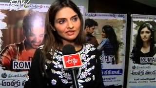 exclusive inner view of Roja Actress Madubala
