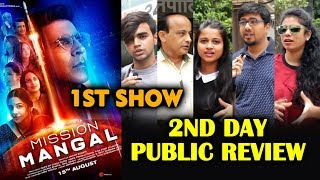 Mission Mangal PUBLIC REVIEW | 2ND DAY 1ST SHOW | Akshay Kumar, Vidya Balan, Sonakshi, Taapsee