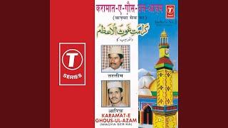 Waqya Seb Ka