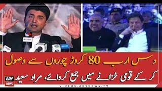Federal Minister for Postal Services Murad Saeed addresses ceremony