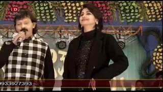 Rachana Banerjee Sing Her Oriya own voice Radha Nachibe..