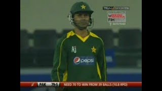 Pakistan Miracle victory vs England 2nd T20 2010 Dubai
