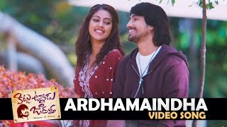 Ardhamaindha Full Video Song   Kittu Unnadu Jagratha   Raj Tarun, Anu Emmanuel