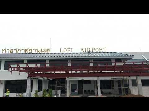 พาเที่ยว สนามบินเลย ยามเช้า  สนามบินอยู่ใกล้เมืองมาก