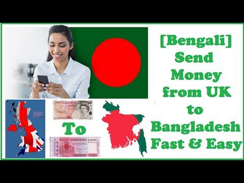 [Bengali] Send Money from UK to Bangladesh Fast & Easy