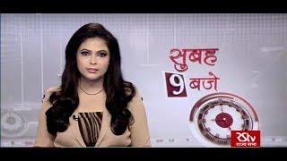Hindi News Bulletin | हिंदी समाचार बुलेटिन – Aug 16, 2018 (9 am)