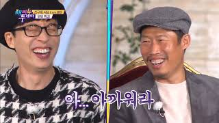 Download 해피투게더4 Happy together Season 4 - 해진을 위한 윤아의 추천 야식은? 우유 튀김!?.20181025 Video