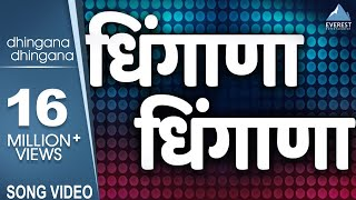Dhingana Dhingana - New Marathi Songs 2018 | Marathi DJ Songs | Adarsh Shinde, Dev Chauhan
