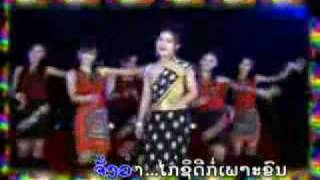 Lam See Phan Don ( Lao Music)