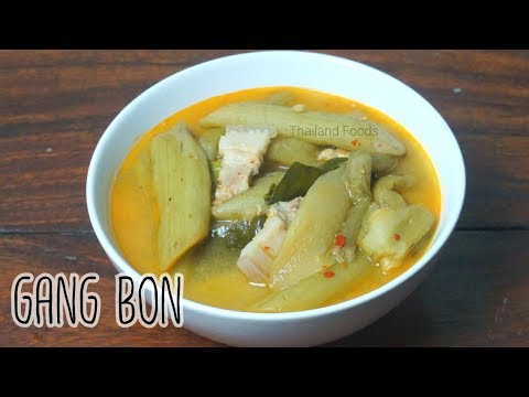 Thai Foods | Giant Taro Curry | Gang Bon