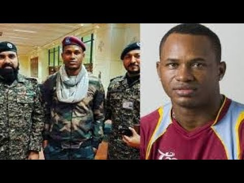The Best Clip, Marlon Samuels with pak army