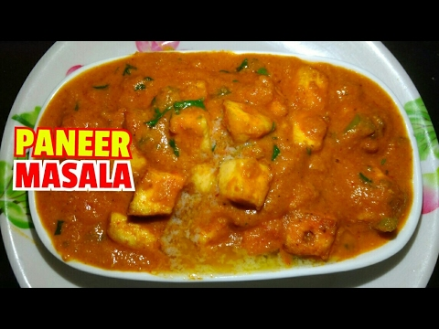 PANEER MASALA | पनिर मसाला | Veg Recipe in Marathi By Asha Maragaje