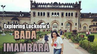 Magic @Bhool Bhulaiya in BADA IMAMBARA Lucknow