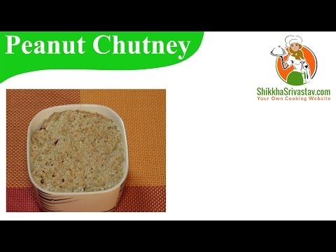 Dosa Idli Peanut Chutney Recipe in Hindi मूंगफली की चटनी बनाने की विधि | How to Make Peanut Chutney