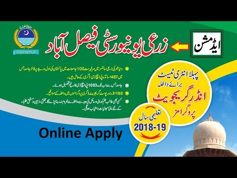 Agriculture University Faisalabad Admissions 2018 (Complete Guidance)