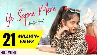 YE SAPNE MERE | Anantya Anand | Official Music Video | #MyMissAnand #MMAOriginals