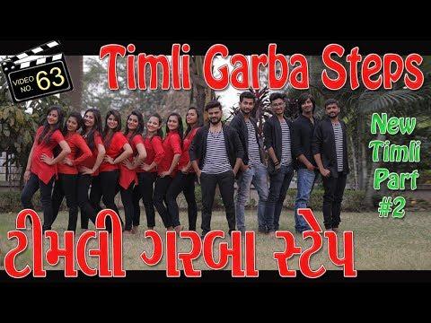 NEW TIMLI GARBA DANCE STEPS VIDEO   NAVRATRI 2018   WITH TIMLI SONG   Sathiya Garba International
