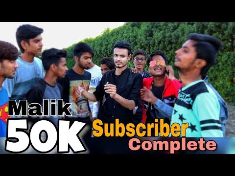 Malik is very happy😊| Bcwz Malik की family 50000+ होगयी। Thank you so much Guy's