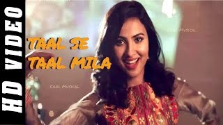 Taal Se Taal Mila | Vidya Vox Remix Cover