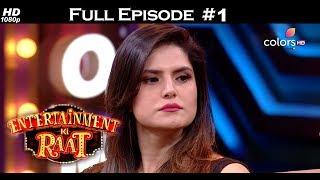 Entertainment Ki Raat - 18th November 2017 - एंटरटेनमेंट की रात  - Full Episode